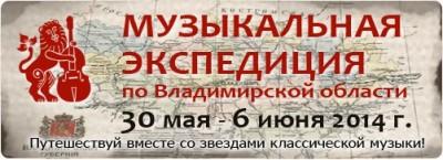 http://vgso.ru/data/concert/img/219_2_32b.jpg